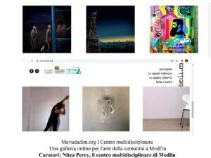 Mutual Virtual Gallery: l'isolamento